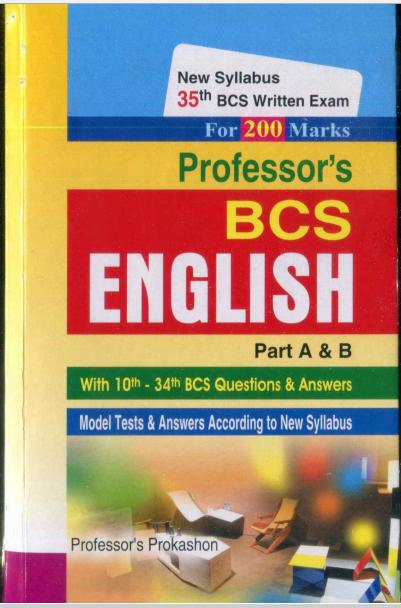 BCS « Class Lecture